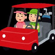 golf_cart_202003230611566e9.png