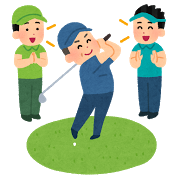 golf_settai_2019101907473290d.png