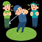 golf_settai_20200523053007beb.png
