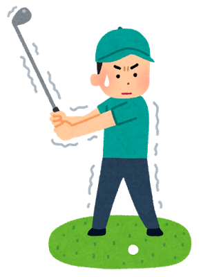 sports_golf_yips_20200213054005f9b.png