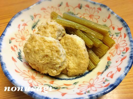 蕗と筍バーグの煮物