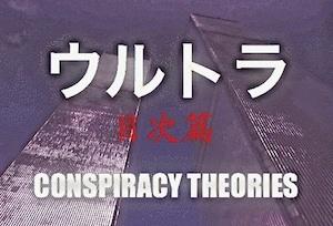 new_u00mokuji_title02.jpg