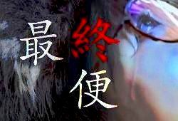 uc49_3_4_4mokuji01.jpg