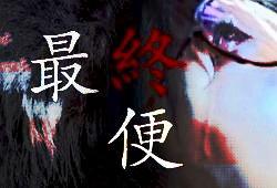 uc49_3_4_4mokuji0202.jpg