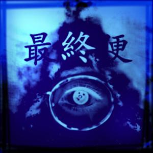uc49_3_4_mokuji_bl02.jpg