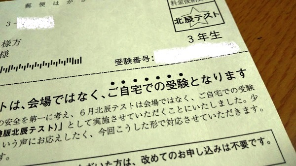 DSC_1957 - コピー