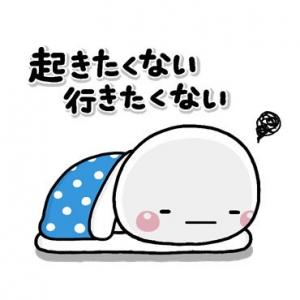 WISHII109002.jpg