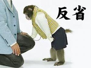 hannsei_20200229080406b20.jpeg