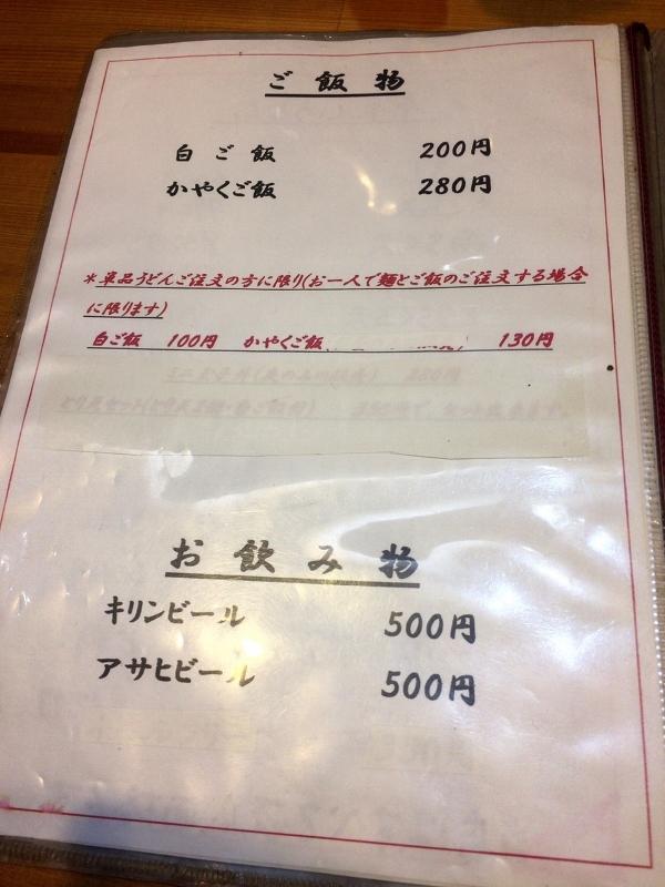 IMG_9959 (600x800)
