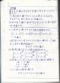 IMG191105(1).jpg