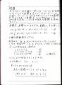 IMG191126(4).jpg