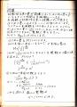 IMG191127(2).jpg