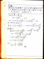 IMG191129(1).jpg