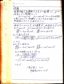 IMG191203(1).jpg