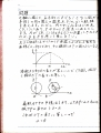 IMG191217(3).jpg