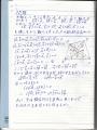 IMG191227(1).jpg