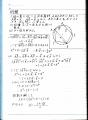 IMG191231(1).jpg