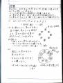 IMG1918(1).jpg