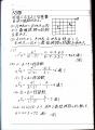 IMG1918(3).jpg