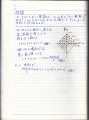 IMG200107(4).jpg
