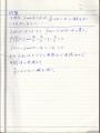 IMG200209(4).jpg