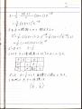 IMG200210(7).jpg