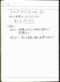 IMG200219(2).jpg