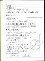IMG200222(2).jpg