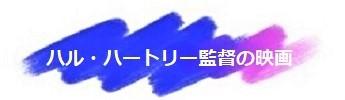 決めの決め (2)