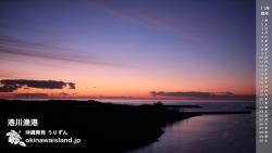 港川漁港 デスクトップカレンダー11月