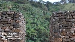 具志川城址城門 久米島 沖縄の風景