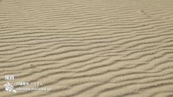風紋 砂紋 イーフビーチ 久米島 沖縄の風景