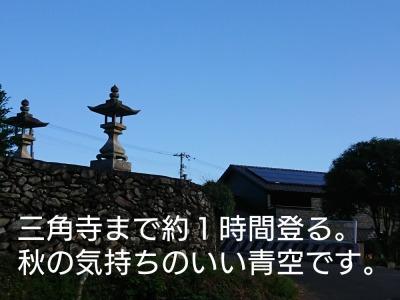 he12-11-04.jpg