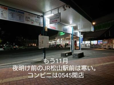 he12-12a-02.jpg
