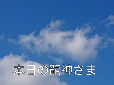 he12-12a-05.jpg