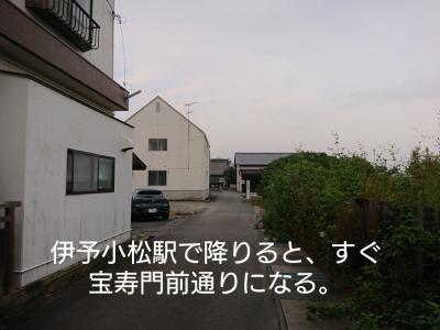 he12-12c-01.jpg