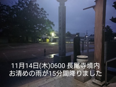he12-14b-01.jpg