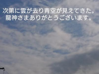 he12-14b-04.jpg
