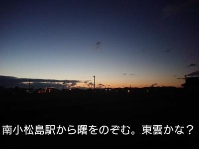 he13-4a-03.jpg