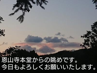 he13-4a-04.jpg