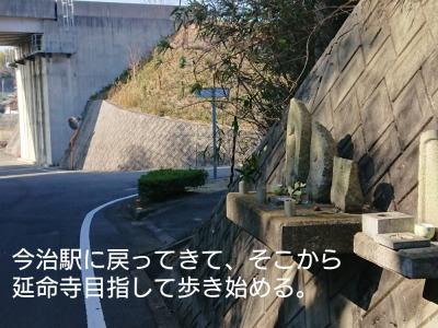 he13-5a-08.jpg