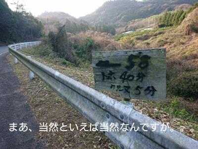 he13-5b-08.jpg