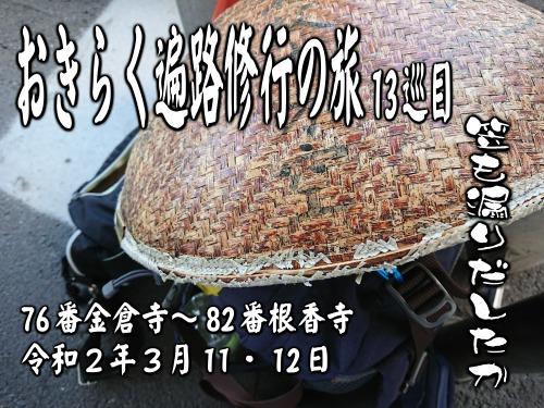 he13-7a-01.jpg