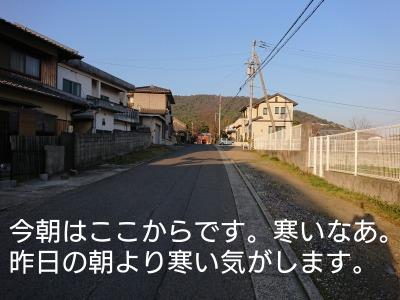 he13-7b-01.jpg