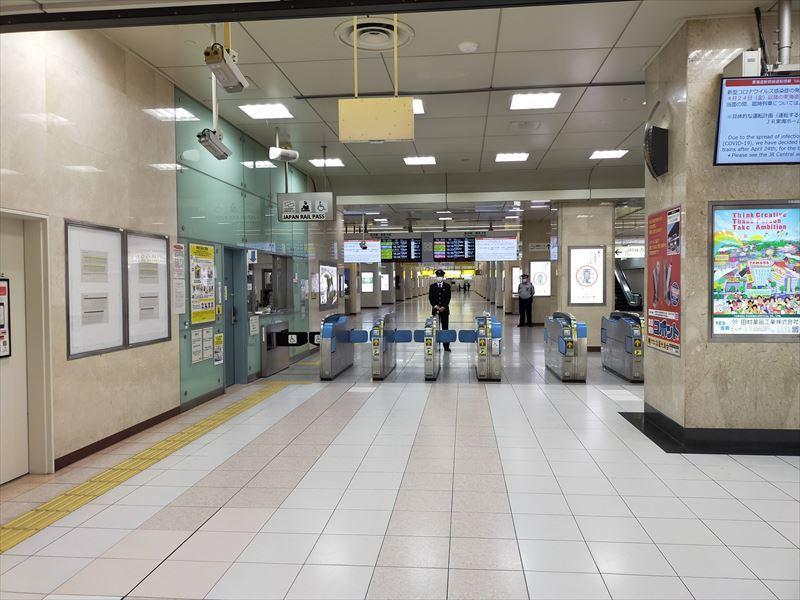 新幹線中央口
