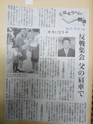 大牟田日誌568-2