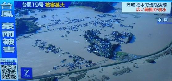 水戸広い範囲が浸水