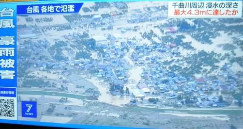 千曲川浸水43m