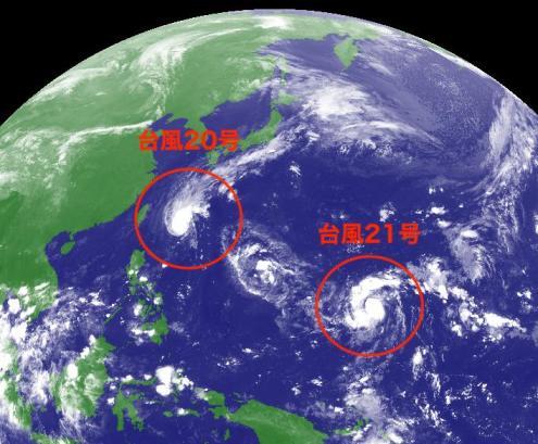 台風2021号