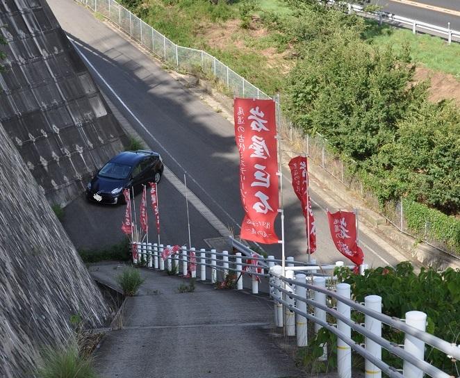 岩屋巨石とちりてれくん2011-9